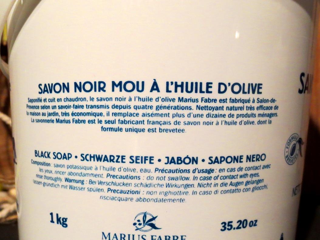 Savon noir mou huile d olive mf 2